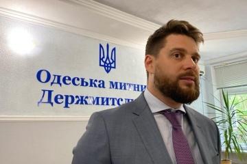 Под санкции СНБО попал экс-глава Одесской таможни Грибанов - источник