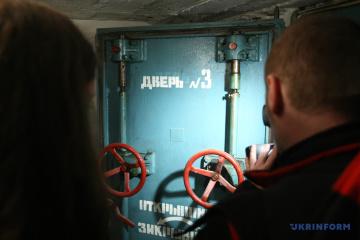 В Киеве обновили интерактивную карту с адресами подземных убежищ для укрытия