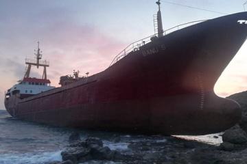 В Эгейском море село на мель грузовое судно