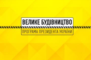 «Велике будівництво» об'єднає приморські міста у Миколаївську Рів'єру