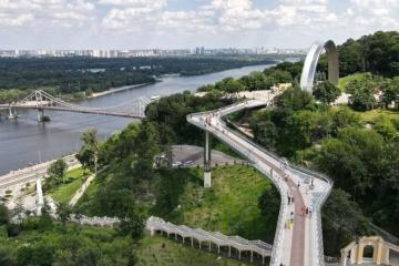 В Киеве появятся более 134 гектаров оборудованных зеленых зон