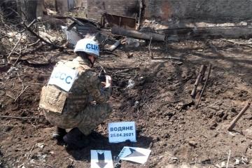 統一部隊、露占領軍による民家への砲撃の被害を公開
