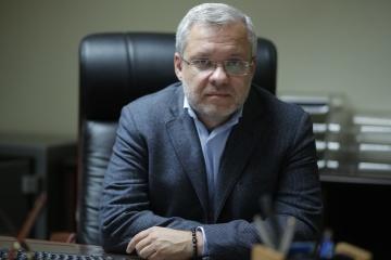 Galushchenko: Consideramos el Nord Strem 2 como un arma