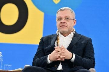 Minister Galushchenko: Ukraine, United States deepen strategic energy dialogue