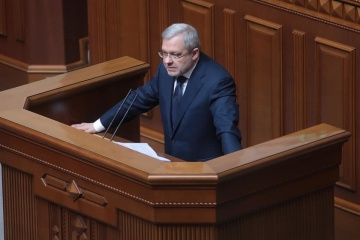 Rada mianowała Haluszczenkę Ministrem Energii