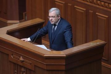 ウクライナ国会、ハルシチェンコ氏を新エネルギー相に任命