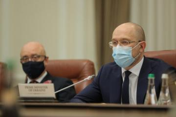 Estland hilft der Ukraine jährlich mit 1,4 Mio. Euro - Schmyhal