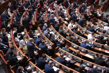 Rada ratifiziert mit EIB Vereinbarung über 340 Mio. EUR zum Wiederaufbau der Infrastruktur der Ostukraine