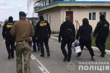 Ukraine deports two Russian crime lords