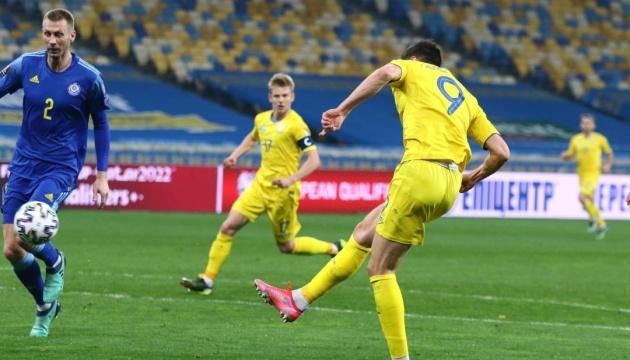 Україна - Казахстан. Текстова трансляція