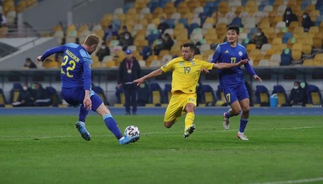 Сборная Украины не смогла обыграть команду Казахстана в отборе на ЧМ-2022 по футболу