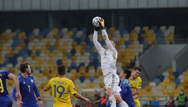 Mondial 2022 : l'Ukraine fait match nul contre le Kazakhstan