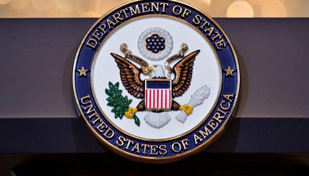 Estados Unidos apoya inquebrantablemente la soberanía y la integridad territorial de Ucrania