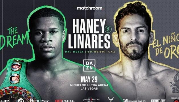 Боксерский бой Хейни - Линарес пройдет 29 мая
