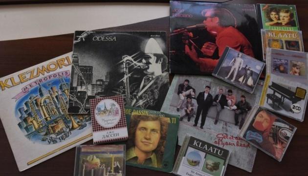 Укрінформ надав Одесі 1 квітня гуманітарну музичну допомогу