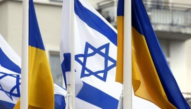 El embajador Korniychuk y los representantes de EMTAN de Israel discuten cuestiones de cooperación