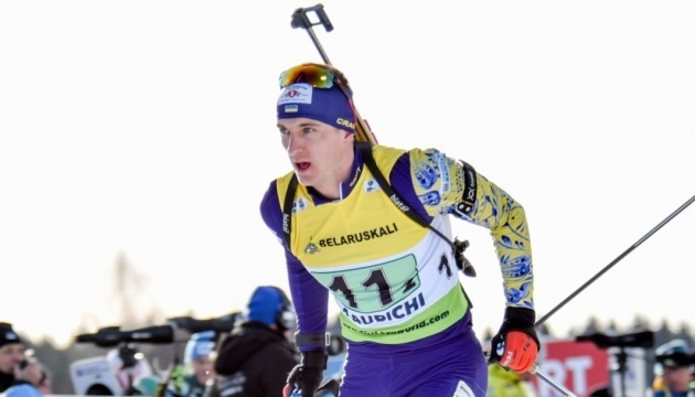Збірна України з біатлону почне підготовку до нового сезону 13 травня