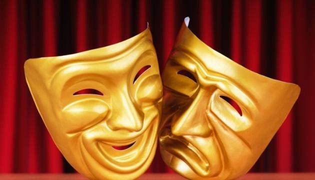 Український інститут підтримає твори драматургів для постановок у Великій Британії