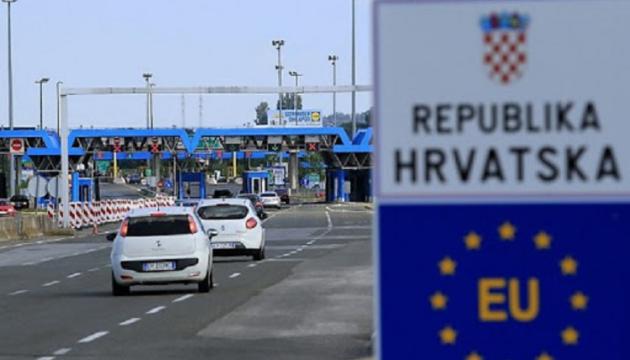 Хорватія змінила умови в'їзду до країни