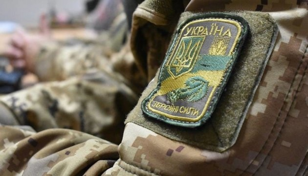Invaders violate ceasefire in eastern Ukraine 14 times