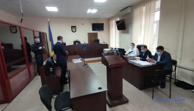 Тупицький не прийшов на засідання суду з обрання йому запобіжного заходу