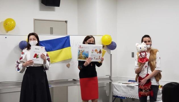 名古屋市にウクライナ人学校開校