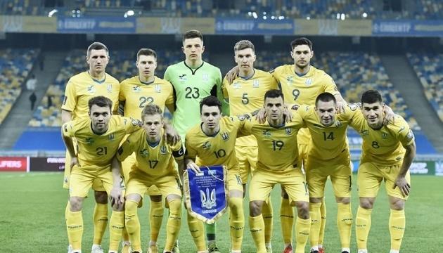 2021 року збірна України з футболу проведе ще мінімум 13 матчів