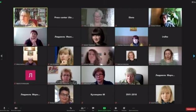 Презентація Словника Європейського інституту з ґендерної рівності