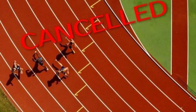 Юношеский чемпионат Европы по легкой атлетике в этом году не состоится