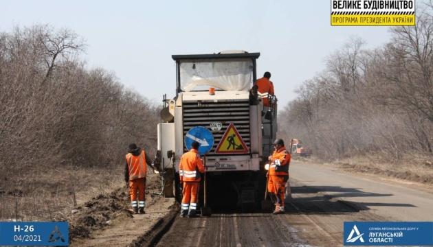 На Луганщині Укравтодор розпочав оновлення траси за маршрутом Містки-Старобільськ
