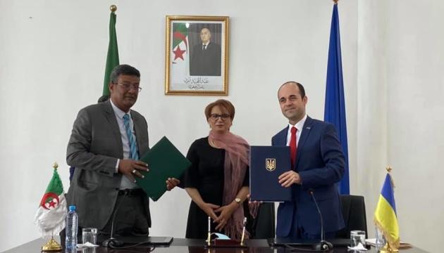 В Алжирі домовилися про співпрацю між Національними бібліотеками України й АНДР