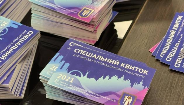 У Києві 18-річну дівчину викрили на збуті підроблених спецквитків на транспорт