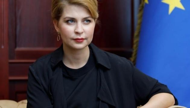 Stefanishyna: El progreso de Ucrania en la implementación del Acuerdo de Asociación alcanza el 54 por ciento