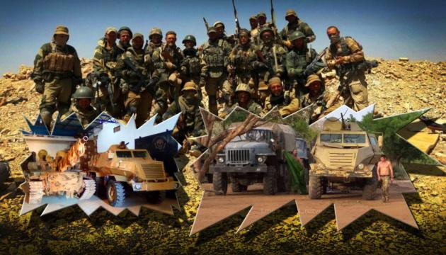 Група «Вагнера» у Центральній Африці: тривога ООН та новий конвой