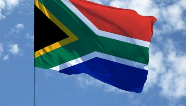 Ukraine preparing for trade mission to South Africa