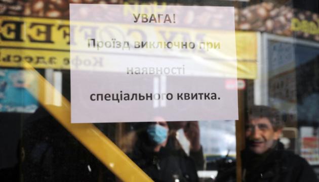 Чернігів повертає спецперепустки на громадський транспорт