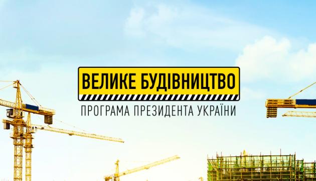 На Харківщині завершується ремонт приймального відділення лікарні