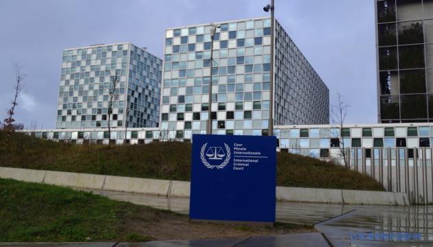 У Гаазі вітають скасування санкцій США проти співробітників Міжнародного кримінального суду