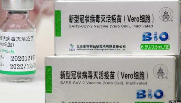 Китай передасть Грузії 100 тисяч доз вакцини Sinopharm