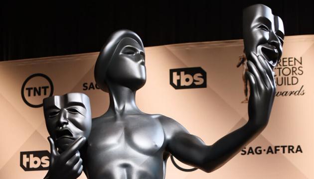 Гільдія кіноакторів США назвала переможців щорічної премії