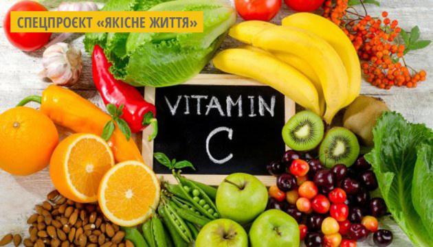 Користь і шкода вітаміну C: п'ять фактів від Центру громадського здоров'я
