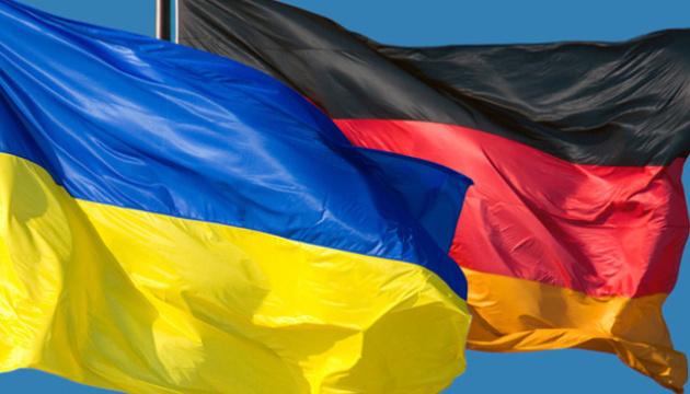 У Німеччині у рамках Днів України проведуть конкурс для аспірантів