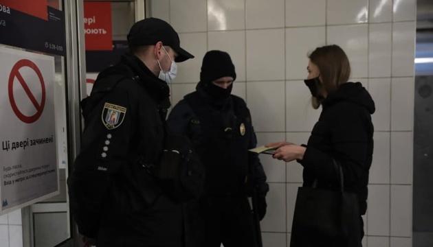 Посилений карантин у Києві: поліція патрулює метро, транспорт і парки