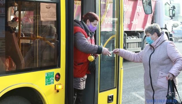 Влада Києва має терміново виправити ситуацію зі спецперепустками на транспорт – ОП