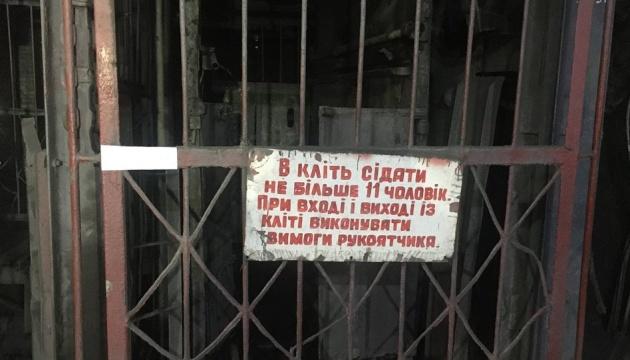 Аварія ліфта на нововолинській шахті: поліція відкрила кримінальну справу