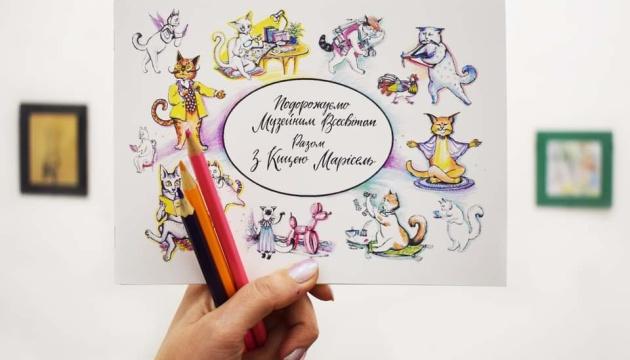 В Одесі створили перший в Україні музейний комікс