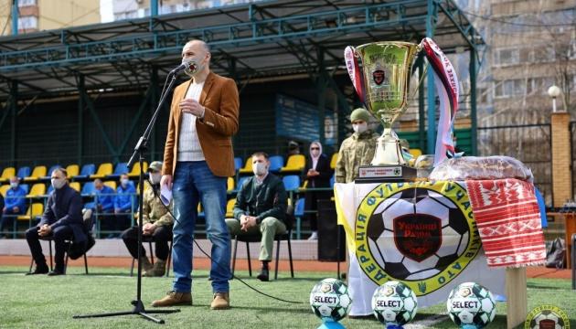 В Україні започаткували Кубок захисників України з футболу
