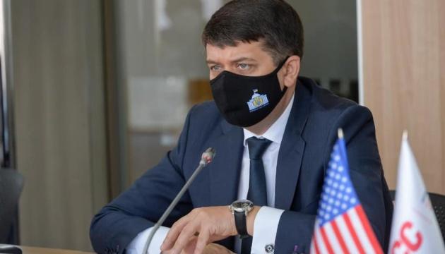 Україна цінує кожного інвестора - Разумков