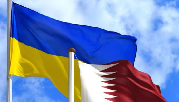 Ukraine, Qatar agree on mutual recognition of diplomas, seafarer certificates