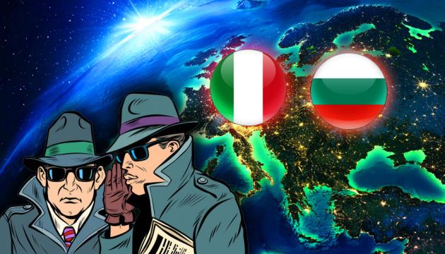 Италия и Болгария разоблачили российских шпионов. Совпадение?..